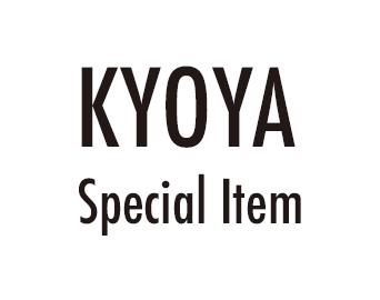京屋スペシャルアイテム
